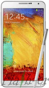 Samsung Galaxy Note 3 SM N900W8 Flash File via Odin