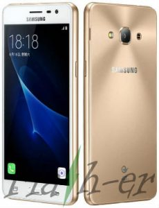 Samsung Galaxy J3 Pro SM J3119 Flash File Download via Odin